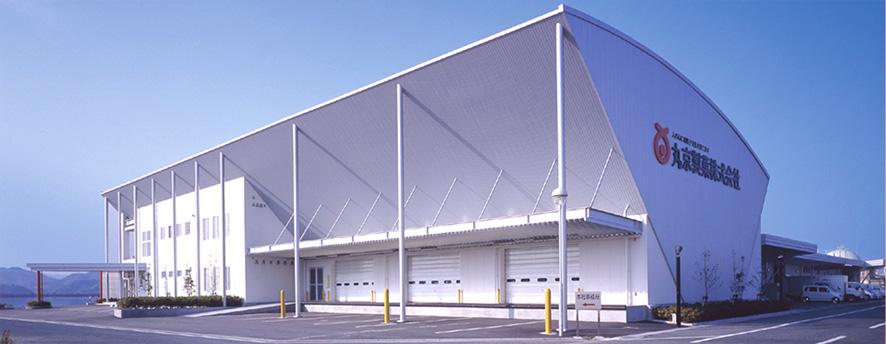 世界一のどらやき工場 丸京製菓株式会社「米子本社工場・事務所」