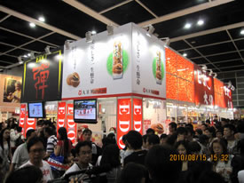 overseas-trade-shows-08