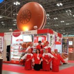FOODEX JAPAN 2015 – The 40th International Food and Beverage Exhibition