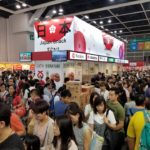 HKTDC Food Expo 2018 – HONG KONG