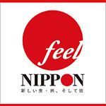「feel NIPPON」に出展します (2月5日~7日/東京ビッグサイト)