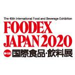 「FOODEX JAPAN 2020」に出展します (3月10日~13日/幕張メッセ)